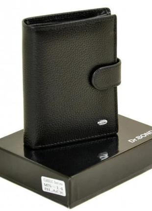 Кожаный мужской черный вертикальный кошелек натуральная кожа