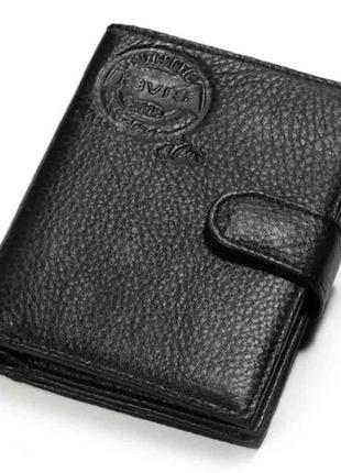 Кожаный мужской черный вертикальный кошелек портмоне натуральн...