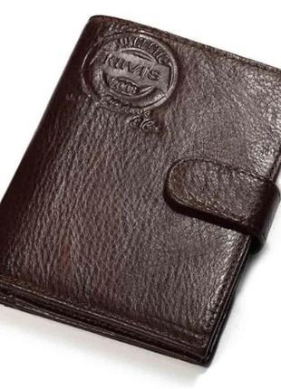 Кожаный мужской коричневый вертикальный кошелек портмоне натур...