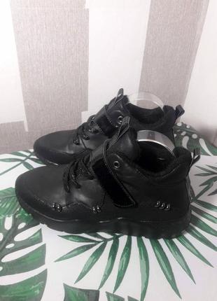 Распродажа ! крутые ультралегкие утепленные кроссовки кроссы