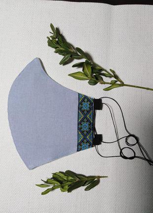 Маска защитная многоразовая тканевая льняная с вышивкой для лица