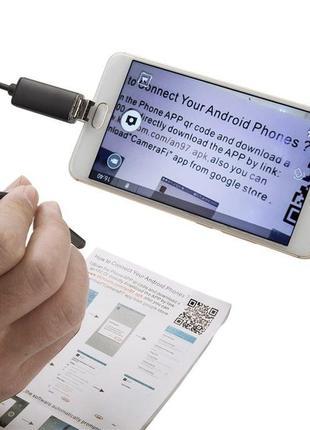 Эндоскоп Android / PC 7mm / 2Метра Android/PC, Видеосистема