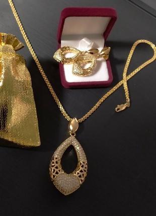 Набор luxury vibes 2020-кулон,серьги, позолота золотом 585 п...