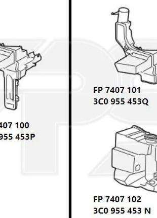 Бачок омывателя VW PASSAT 05-10 (B6) для авто с фарами ксенон (дв