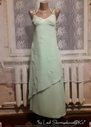 Красивое нарядное мятное платье в пол с накидкой с серебристым...