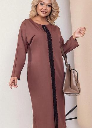 Шикарное платье миди свободного кроя большие размеры