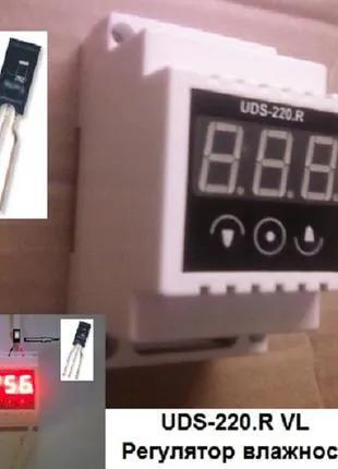 Регулятор влажности VL, выносной датчик до 15м, точность 1%