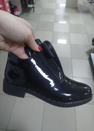 Женские деми ботиночки