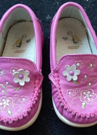 Стильные туфельки для маленькой модницы