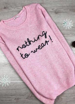 Крутой свитер/джемпер с надписью 2xl tu