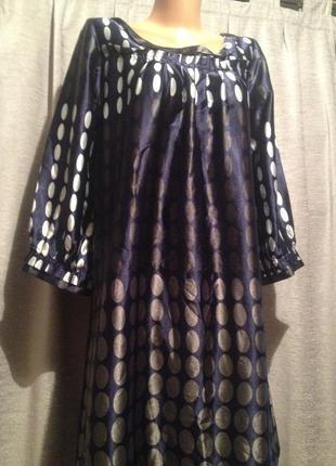 Платье.1053