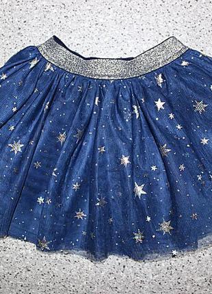 Юбка со звёздами