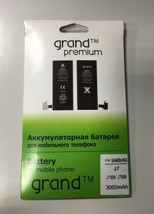 Аккумулятор Samsung J7