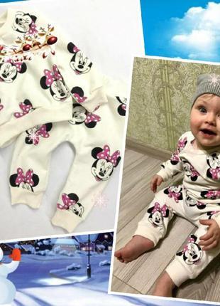 Нарядный костюмчик для малышек