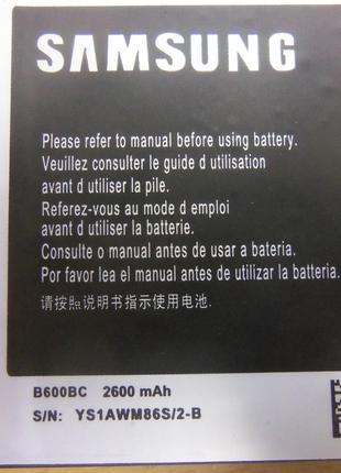 Аккумулятор Samsung i9500 Galaxy S4 / EB-B600BC / EB-B600BEBEC...