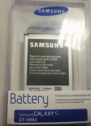 Аккумулятор SAMSUNG Samsung EB535163LU i9080/i9082 Galaxy Gran...