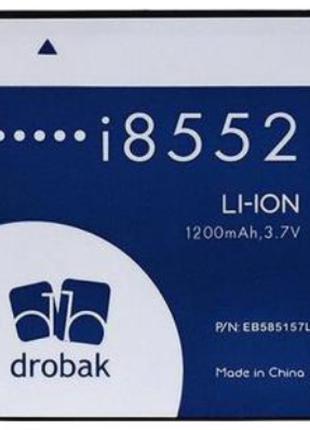 Аккумулятор Drobak для Samsung Galaxy I8552