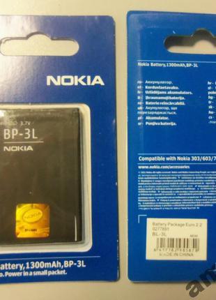 Аккумуляторная батарея Nokia BP-3L КАЧЕСТВО!!!