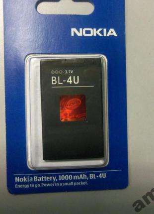 Аккумуляторная батарея Nokia BL-4U