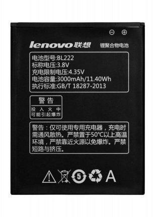 Аккумулятор Lenovo S660, S668T, S868T (BL222) [Original]