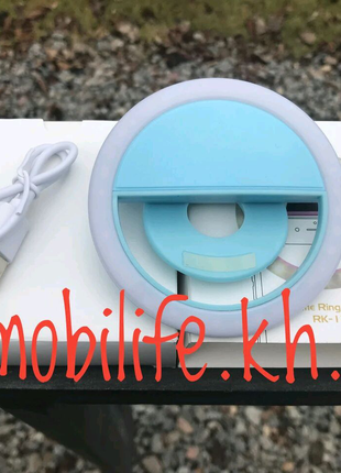 Selfie Ring Светодиодное кольцо для селфи/3 режима/2 Цвета