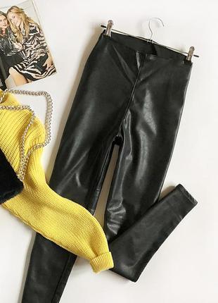 Обалденные зауженные кожаные брюки с высокой посадкой h&m