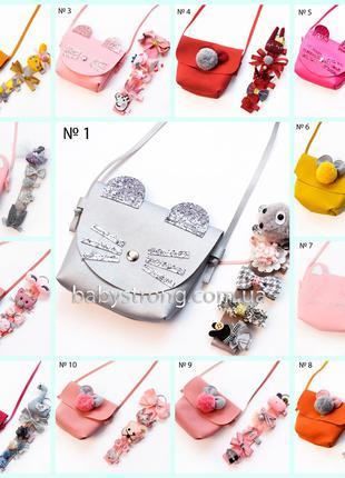Детская сумка + заколки 5 шт 13 видов Подарочный набор для девоче