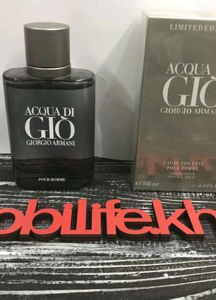 Мужская туалетная вода Giorgio Armani Acqua di Gio Limited Editio