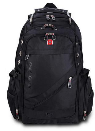 Швейцарский рюкзак Swissgear 8810 + дождевик свисгир USB  AUX