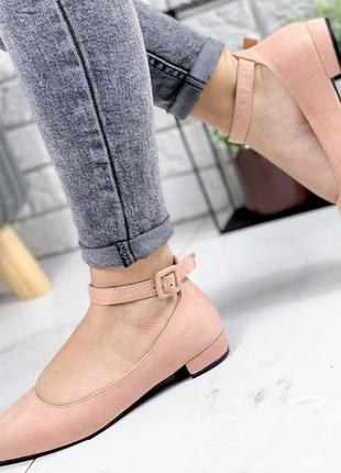 ❤ женские пудровые туфли эко-замша ❤