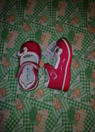 Туфли девочке