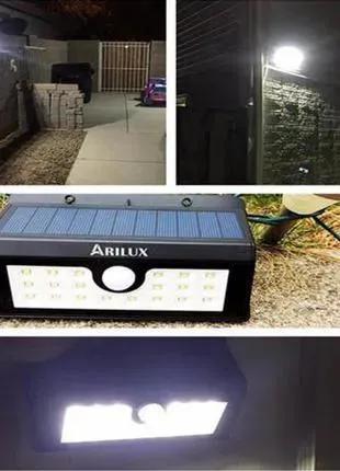 Светодиодный светильник на солнечной батарее с датчиком движения