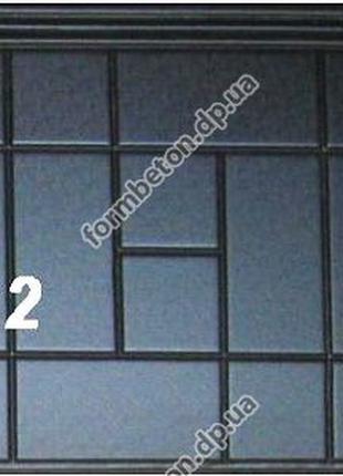 Формы противоусадочных плит под памятники №1-2