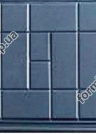 Формы противоусадочных плит №1-4