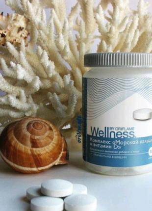 WELLNESSBYORIFLAME  Комплекс «Морской кальций и витамин D»