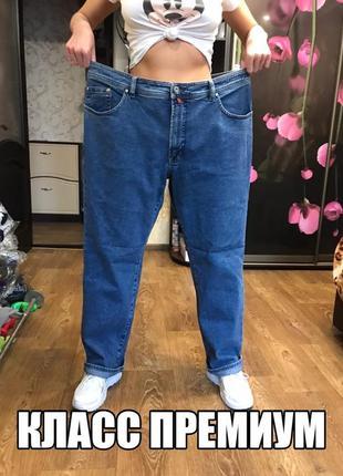 Pierre cardin. премиальный французский бренд ..джинсы для могу...