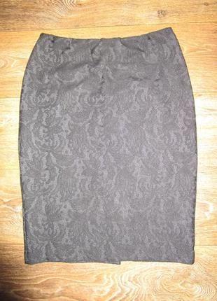 Внимание!!! идеальная юбка карандаш