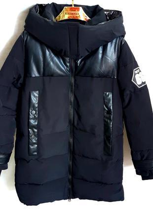 Шикарная ,теплая , зимняя длинная куртка , пуховик , зима !, р...