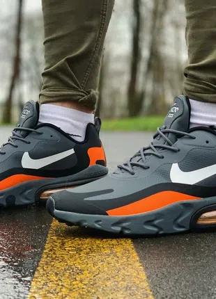 -11% Nike Air Max 270