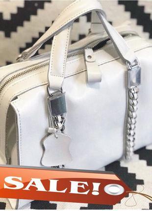 Белая сумка в натуральной коже , кожаные сумки