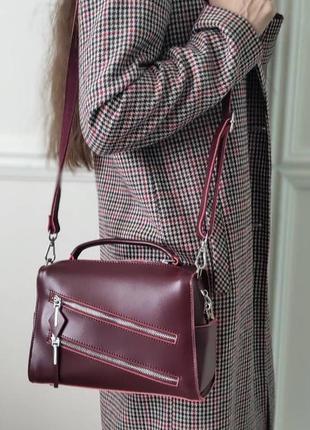Женская стильная кожаная сумка , клатч натуральная кожа  бордо...