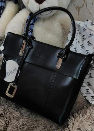 Женская кожаная сумка натуральная кожа