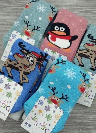 Носки детские махра для девочки
