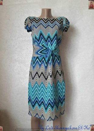Новое нарядное кружевное платьев бирюзовом цвете, размер м-л
