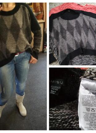 Актуальный стильный свитер оверсайз, amisu, p. one size