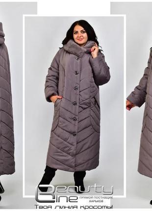 Женское батальное пальто зима