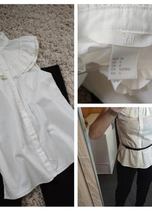 Красивая блузка с рюшами,h&m, p. 6-10