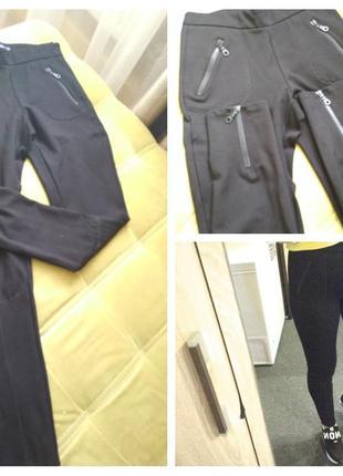 Актуальные стрейчевые брюки, лосины с молниями, charles voegel...