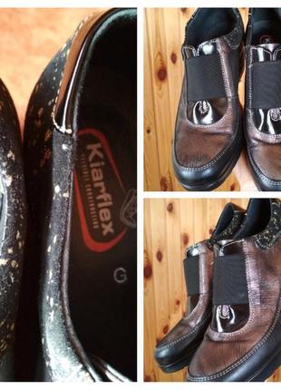Шикарные туфли повышенной комфортности, kiarflex, кожа