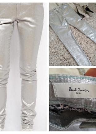 Мега стильные серебряные джинсы,paul  smith, p. 27